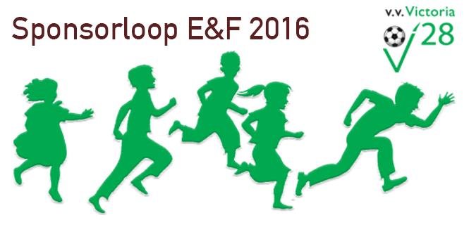sponsorloop2016